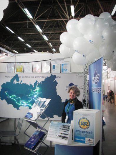 «Зуммер» впервые участвовал в ежегодной выставке «Тюменская марка»