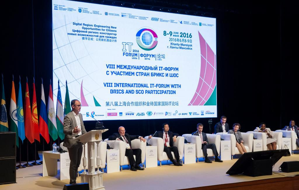 Церемония открытия VIII Международного IT-форума в Ханты-Мансийске | Фото с сайта itforum.admhmao.ru
