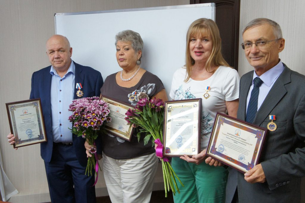 Компания ООО Зуммер награждена  национальными сертификатами «Социально ответственное предприятие» и «Лидер экономики РФ», а также удостоена большой золотой медали «Бизнес-элита»