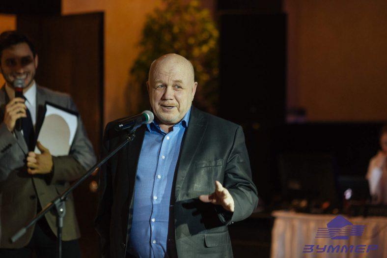 Сотрудники компании «Зуммер» отпраздновали наступление Нового 2017 года