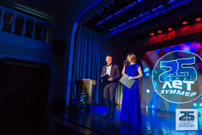 Коллектив компании «Зуммер» празднует 25-летний юбилей