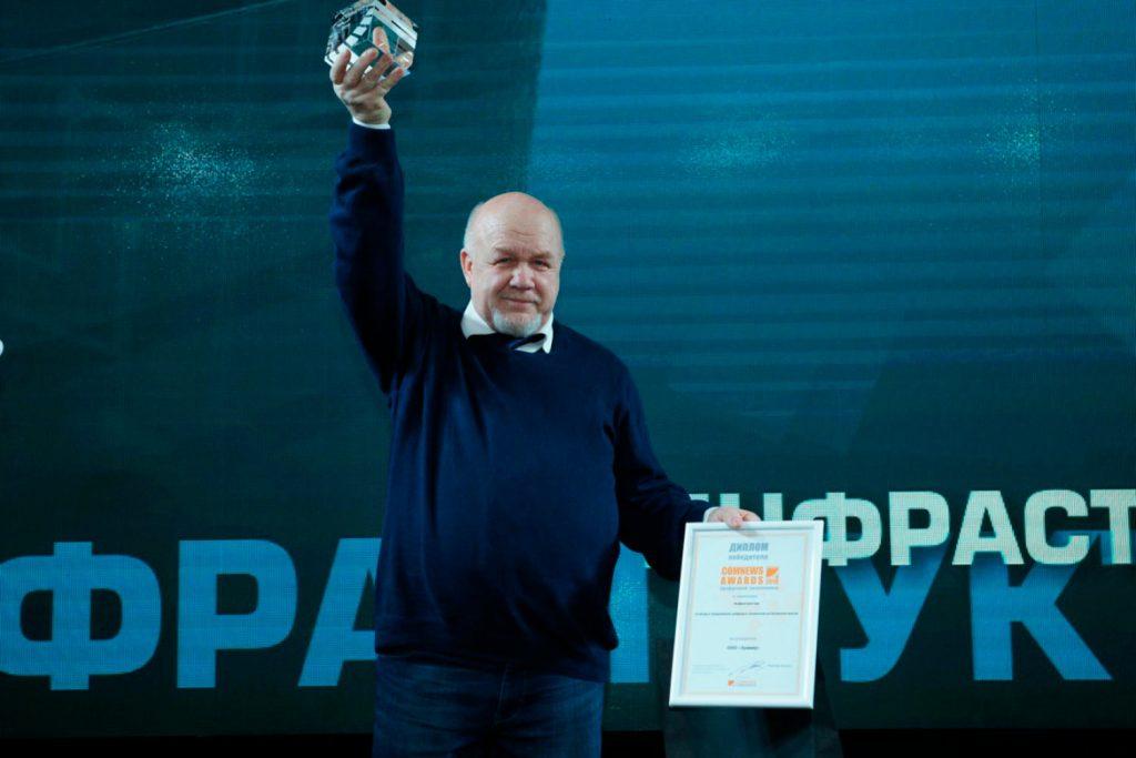 Троцкий Михаил Владимирович на вручении награды ComNews Awards