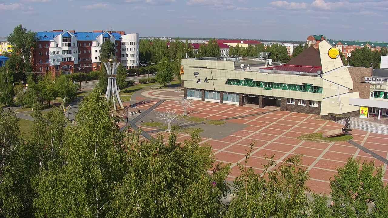Web камера Белоярский, Центральная площадь